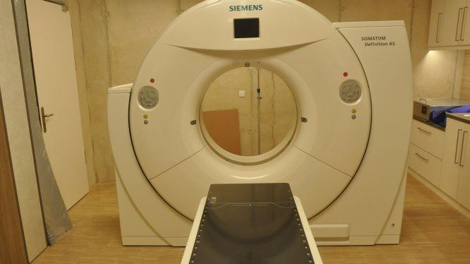 Аппарат КТ в клинике CDT-WEST