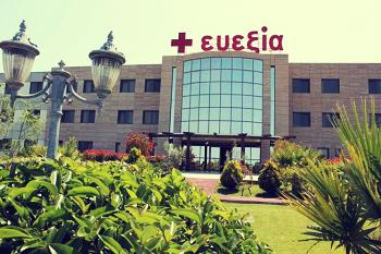 Evexia Rehabilitation Center