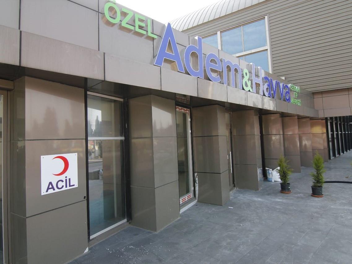 Сколько стоит пересадка волос: Клиника Адам и Ева в Турции