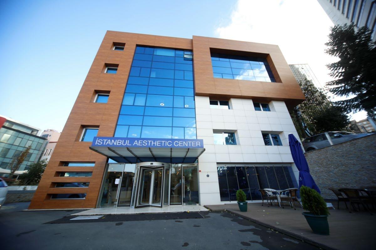 Клиника Стамбул Аэстетик