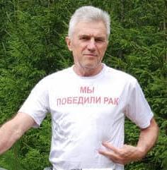 Сергей Кальченко