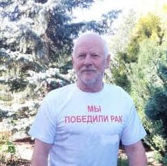 Станислав Покшан